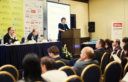 http://bis-info.ru/events1417541199.jpg