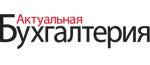 http://aktbuh.ru