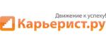 http://www.careerist.ru/