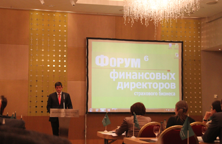 http://bis-info.ru/events/data/photos/05.jpg
