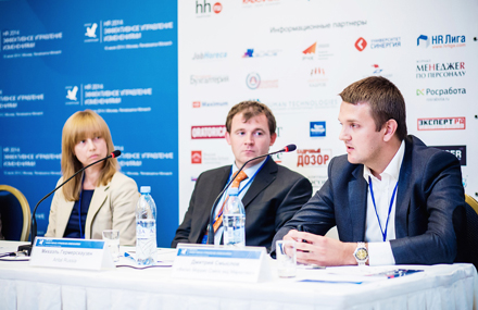 http://bis-info.ru/events/data/photos/outsourcing2014_06.jpg
